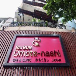 Omotenashi Spa(おもてなしスパ)01
